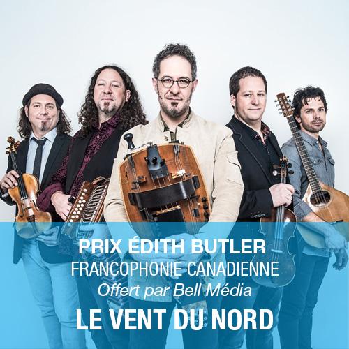 Laureats-2019-Le-vent-du-nord